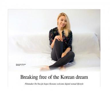 thekoreaherald_youjindo